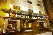 Hotel Ski Plaza**** i Canillo